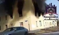 Пожар в доме на ул. Краснодарской