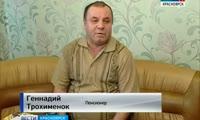Красноярец, придя за пенсией, узнал о собственной смерти
