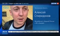 Красноярский волейболист попал в скандальную историю из-за чебурека