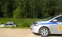 ДТП на трассе Байкал