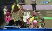 В Норильске следователи разбираются с психологическим насилием воспитателя детского сада