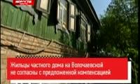150 тысяч красноярцев этой зимой могут остаться без отопления - Новости - Прима