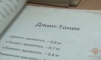 В Красноярске обнаружили цех по производству контрафактного алкоголя