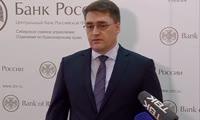 В красноярском отделении Банка России уничтожили ветхие купюры