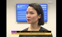 Елена Мироненко о явке с повинной директора краевой филармонии