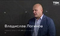 Владислав Логинов рассказал про отставку Игоря Титенкова