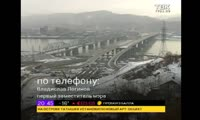 Владислав Логинов о происшествии на стройке