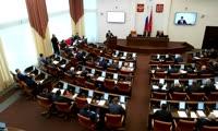 Александр Глисков требует отправить правительство края в отставку