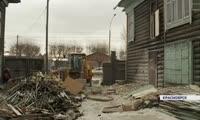 В домах Исторического квартала Красноярска началась реконструкция