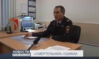 В Железногорске мужчине пришлось доказывать банку, что он жив