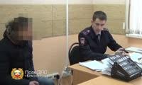 В Красноярске задержали подростка-водителя