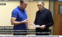 Андрей Павлов в СИЗО зачитывает свое заявление о том, что происходило в медучреждении