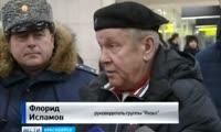 Группа «Яхонт» вернулась в Красноярск из Сирии