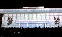 3D-шоу на Театральной площади в честь года до Универсиады-2019