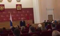 Поздравление врио губернатора Красноярского края Александра Усса