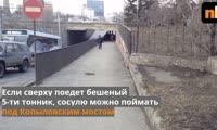 Сосульки под мостами Красноярска