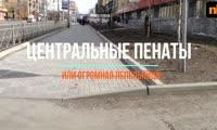 На уборку ул. Карла Маркса и ул. Кирова бросили голубей