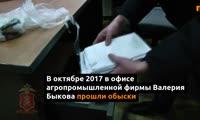 Обыски у Валерия Быкова