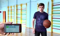 Рекорд России по наибольшему количество обращений баскетбольного мяча вокруг талии