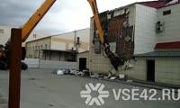 В Кемерове начали сносить ТРЦ Зимняя вишня