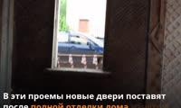 Реставрация дверей дома на Ленина, 84