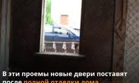 Восстановление исторического образа дверей на Ленина, 84