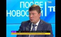 Мэр Сергей Еремин рассказал о планах по благоустройству острова Отдыха