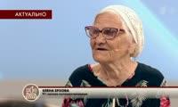 Баба Лена в эфире шоу Пусть говорят выпуск Старость подождёт