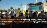 Фестиваль скандинавской ходьбы в Красноярске
