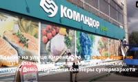 Здание в Студгородке очистили от навязчивой рекламы