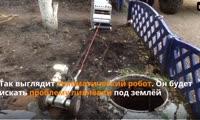 Ливнёвки в Красноярске начали ремонтировать с применением роботов
