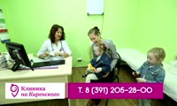 В Клинике на Киренского помогут оформить жёлтую карточку для садика или школы