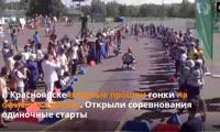 Как проходили первые гонки на офисных креслах в Красноярске