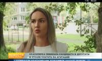Репортаж 7 канала о том, что Константин Сенченко не оплатил собранные подписи в свою поддержку.