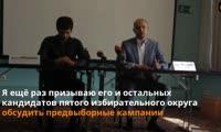 Артём Речицкий пригласил своих оппонентов наоткрытые политические дебаты