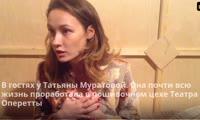 Татьяна Муратова - героиня  спектакля «До и после», фестиваль  «Территория. Красноярск»