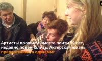 Андрей Майоров и Марина Смирнова - герои спектакля «До и после», фестиваль «Территория. Красноярск»