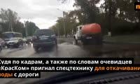 Потоп на улице Калинина