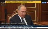 Владимир Путин назначил врио главы Хакасии Михаила Развожаева