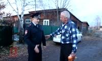 Спасенный пенсионер благодарит полицейского за спасение