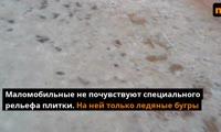 Обледеневшие тротуары Красноярска