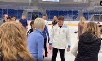 Мастер-класс по фигурному катанию от Алексея Ягудина в Красноярске