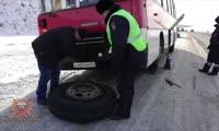 Под Красноярском полицейские помогли водителю автобуса поменять колесо