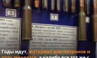 Уникальная натурная коллекция демонтированных боеприпасов