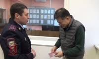 Сотрудники полиции Красноярска вернули потерянный паспорт гостю из Японии