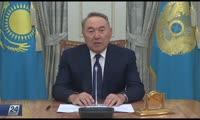 Обращение президента Казахстана Нурсултана Назарбаева