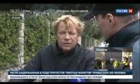 Николай Коваленко на прогулке в Италии