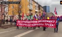 Красноярский Первомай-2019