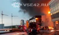 Пожар в кемеровском автосалоне