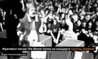 Барабанщики исполняют песни Slipknot на детском карнавале в Красноярске
